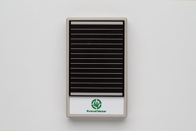 太陽電池型