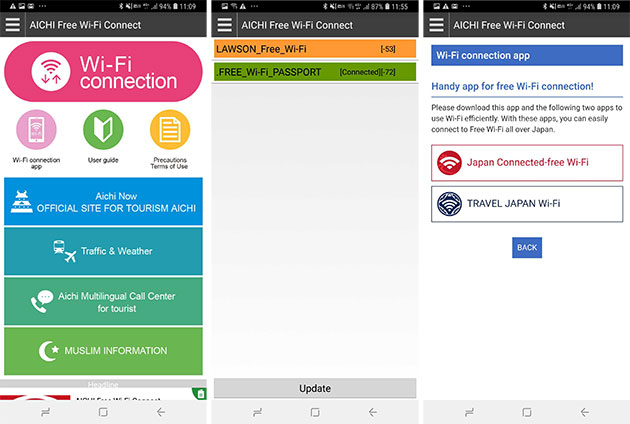 ココシルを活用した「AICHI Free Wi-Fi Connect」iOS版 運用開始 ~ 愛知県が提供する外国人旅行者向け無料公衆無線LAN簡易接続化アプリ ~